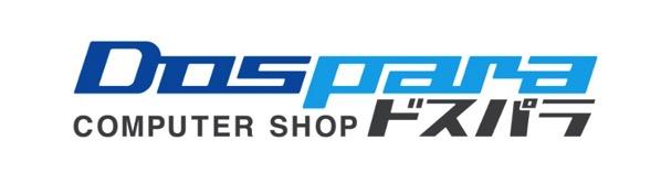 パソコン販売店「ドスパラ」