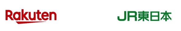 「楽天ペイ」アプリから「Suica」を発行可能
