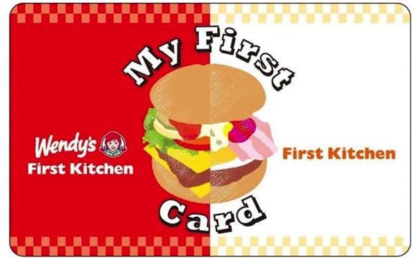ファーストキッチンの独自の電子マネー「My First Card」