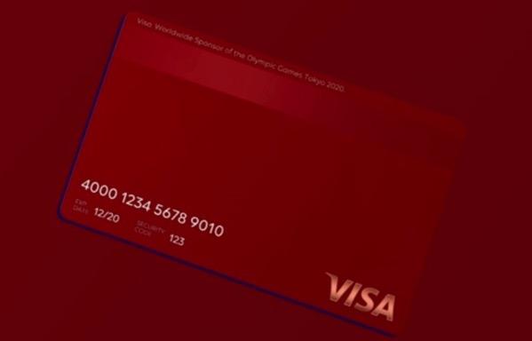 LINE Pay Visaクレジットカード