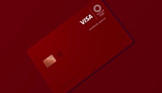 高還元率3%の「LINE Pay Visaクレジットカード」の詳細、その一方でLINE Payは改悪の流れに
