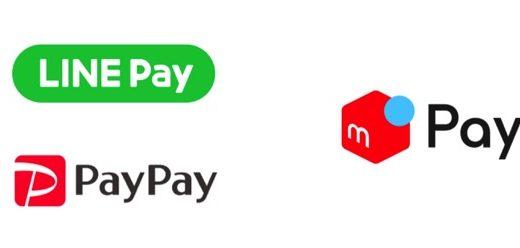 第2弾!セブンイレブンでPayPay・LINE Pay・メルペイ決済で毎週100円相当が還元キャンペーン開催中!