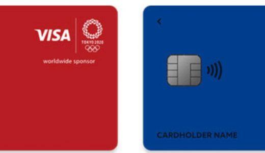 還元率5%も可能!?「Visa LINE Payカード」をカード発行方法から特典まで徹底解説!
