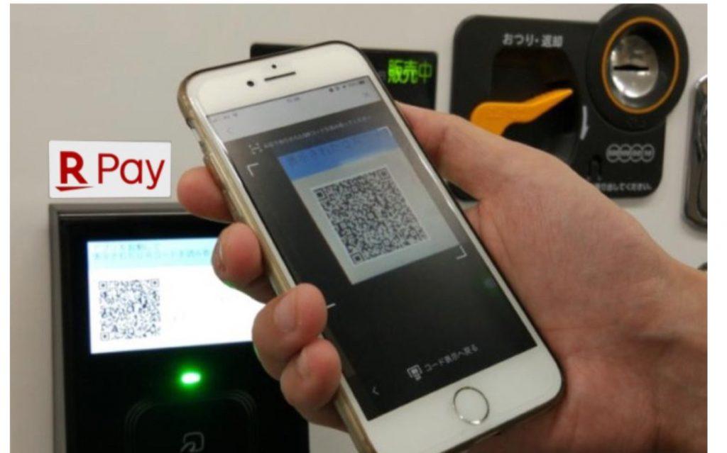 伊藤園の自動販売機で「PayPay」や「LINE Pay」などが利用可能