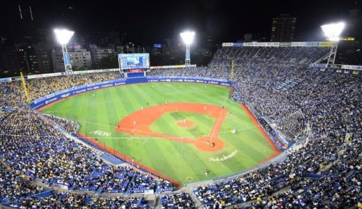 PayPayが横浜スタジアムで利用可能に!横浜ベイスターズのカードきせかえも登場
