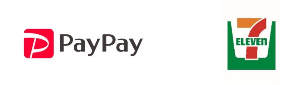 セブンイレブンアプリに「PayPay」を搭載
