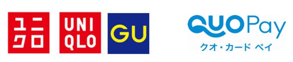 ユニクロ、スギ薬局、ジャパンが「QUOカードPay」に対応