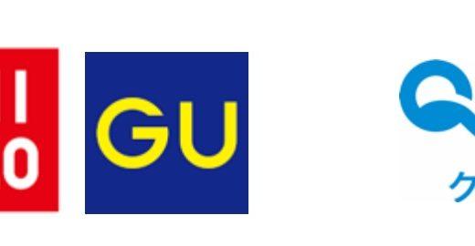 ユニクロ、スギ薬局、ジャパンが「QUOカードPay」に対応、「QUOカードPay」1,000円分がもらえるキャンペーンも!