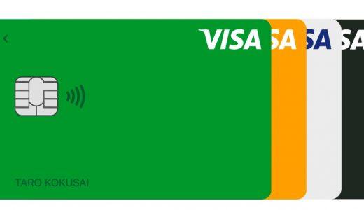 LINE PayがApple Pay、Google Pay対応の「Visa LINE Payプリペイドカード」を発行、「iD」タッチ決済も可能に!