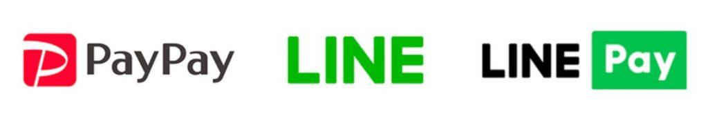 LINEポイントからPayPayへの交換が可能に!今なら25%増量中!