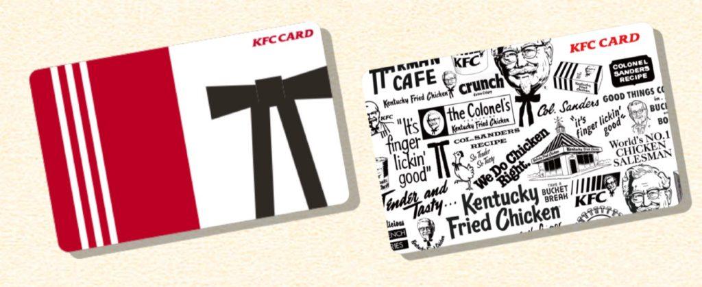 ケンタッキーの独自電子マネー「KFCカード」